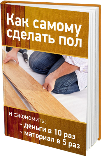 Уникальная книга!