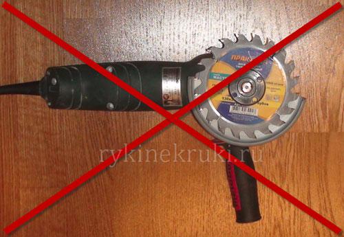 опасный инструмент