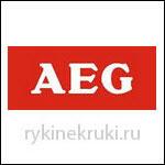 компания Aeg