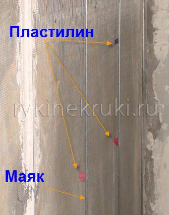 Выравнивание стен по маякам  поэтапно фото