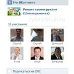 руки не крюки в ВКонтакте