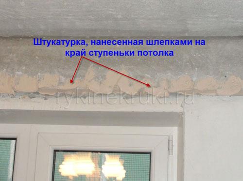 как отремонтировать потолок