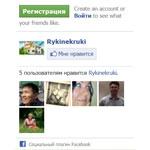 руки не крюки в Facebook