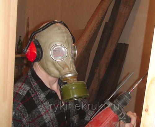 защита от пыли
