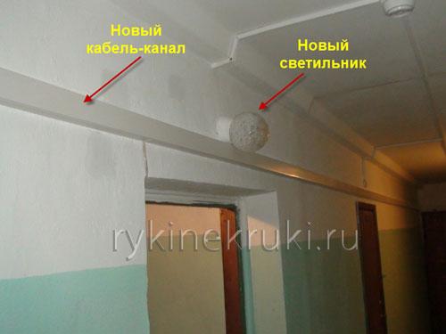 ремонт помещения