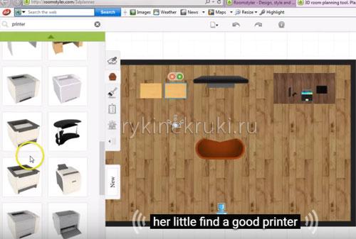программа для создания дизайна комнаты