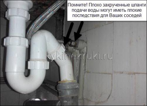 как заменить кран в ванной