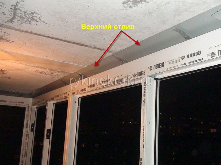 как установить окна на балконе