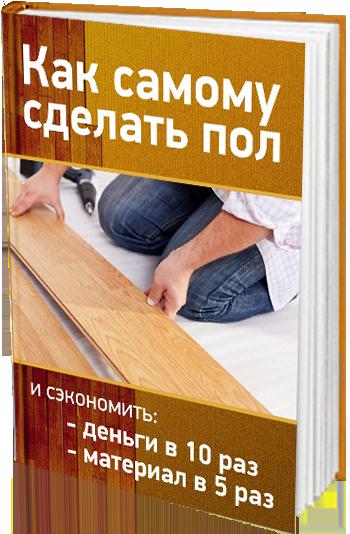 Уникальная книга!
