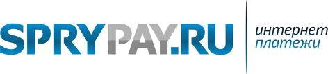 Принимаю платежи в SpryPay