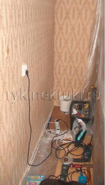 текущий ремонт жилого помещения