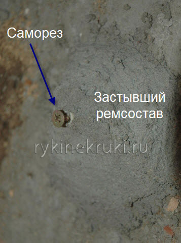 установка маяков под штукатурку