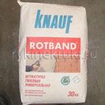 Штукатурка стен гипсовой штукатуркой как разводить своими руками как развести цементную смесь для оштукатуривания