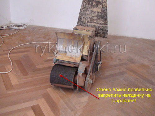 циклевальная машина