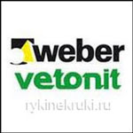 weber, вебер