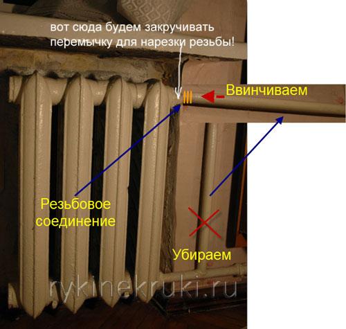 отопление дома своими руками