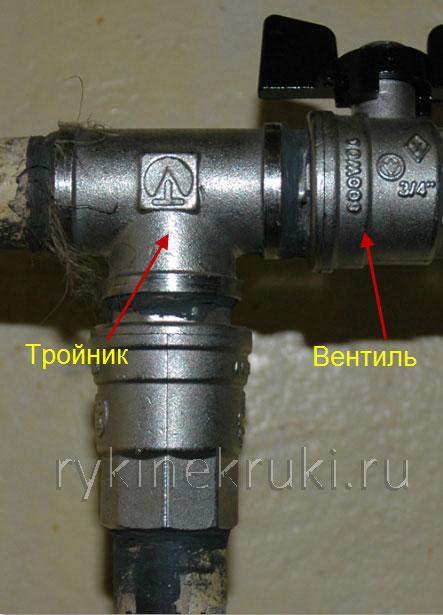 система отопления своими руками