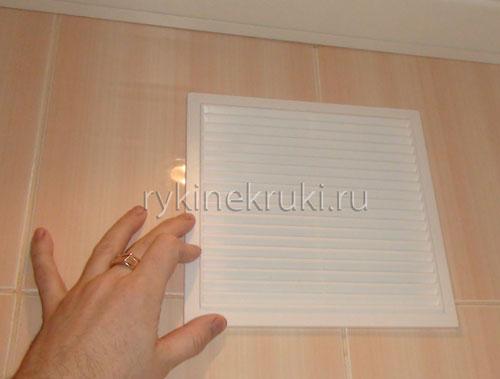 как правильно установить вентиляционную решетку