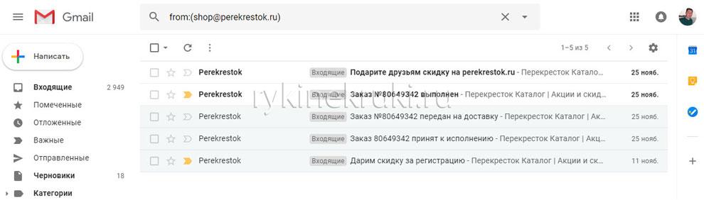 заказ продуктов до дома по Москве
