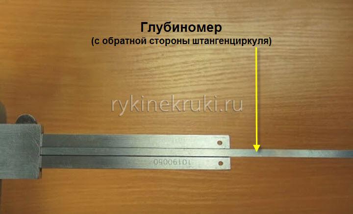 Какова точность измерения штангенциркулем